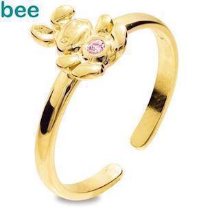 Bee Jewelry Girls First Gold Ring 9 kt guld fingerring blank, model 25292-CZP-K